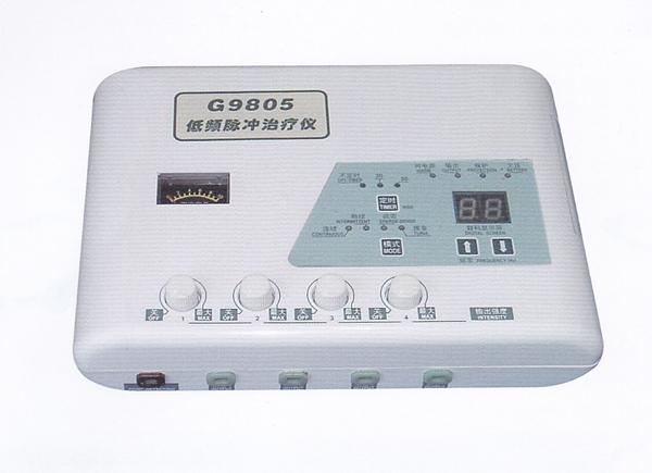 供应低频脉冲治疗仪,g9805-c(图)