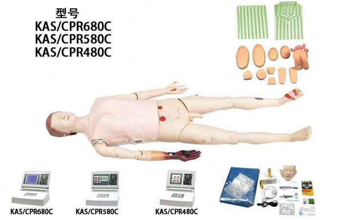 高级多功能护理急救模拟人(心肺复苏美美影院在线观看、基础护理男女导尿李宗瑞影院第一集,四肢创伤)