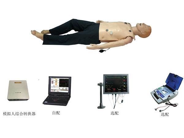 高智能数字化综合急救技能训练系统